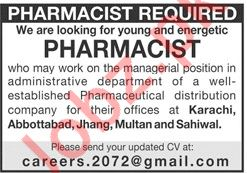 Pharmacist Jobs in Private Company