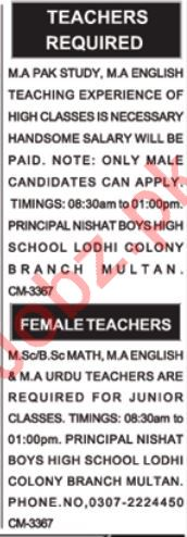 Male & Female Teaching Staff Jobs in Multan