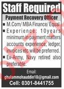 Payment Recovery Officer Job 2019 in Lahore