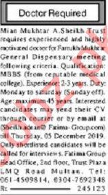 Medical & Paramedical Staff Jobs 2019