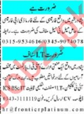 Mashriq Sunday Classified Ads 1st Dec 2019 for General Staff