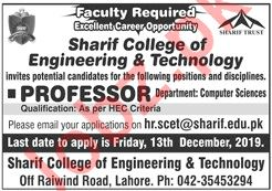 Sharif College of Engineering & Technology Faculty Jobs 2019