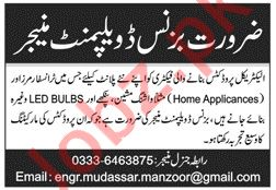 Business Development Manager Job For Factory in Lahore