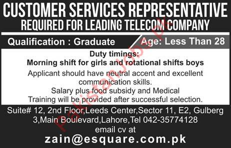 Customer Services Representative Jobs in Telecom Company