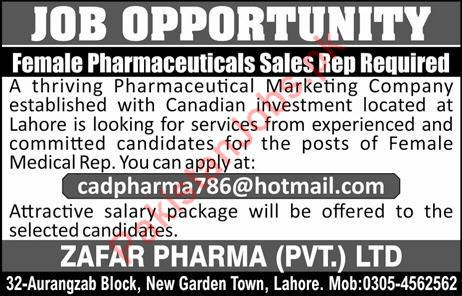 Pharmaceutical Medical Rep Jobs in Pharmaceutical Company