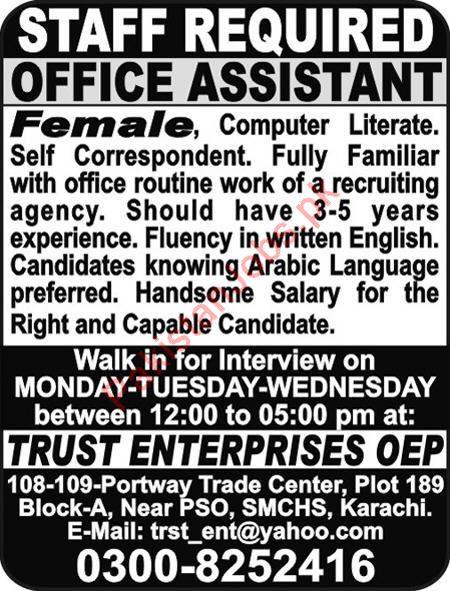 Offie Staff Jobs in Trust Enterprises OEP
