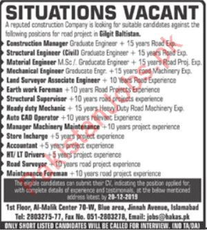 Engineering Staff Jobs in Construction Company