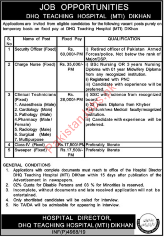 DHQ Teaching Hospital Security Officer & Medical Jobs 2019