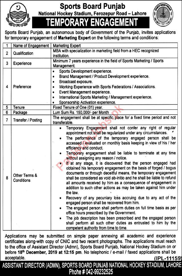 Sports Board Punjab Marketing Expert Jobs 2019
