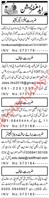 Daily Aaj Administration Staff Jobs 2019 in Peshaar