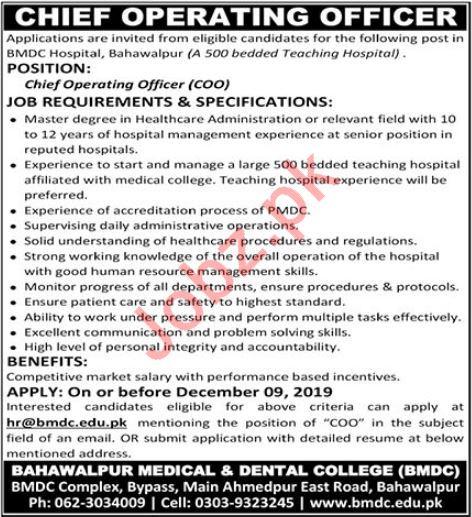 Bahawalpur Medical & Dental College Operating Officer Jobs