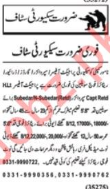Security Staff Jobs in Security Company