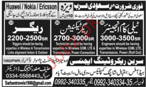 Telecom Company Jobs 2019 in Saudi Arabia