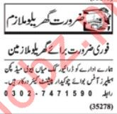 House Staff Jobs in House