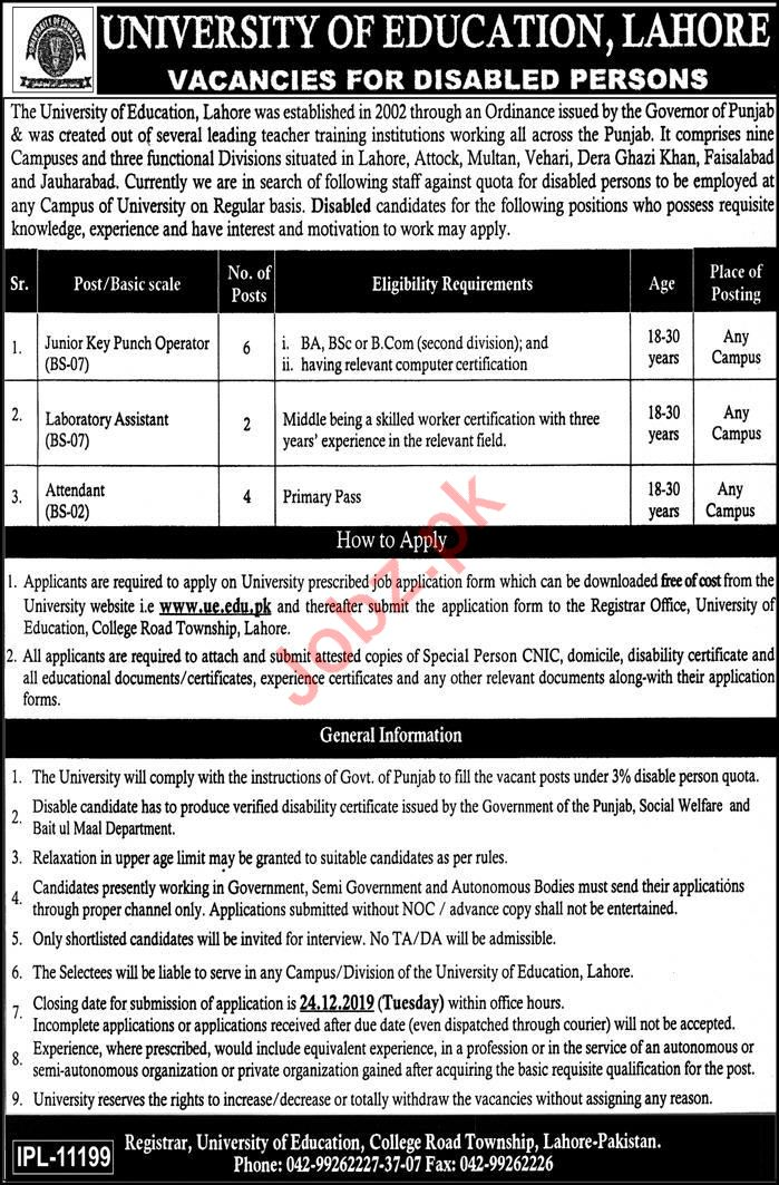 University of Education UoE Clerical Jobs 2019