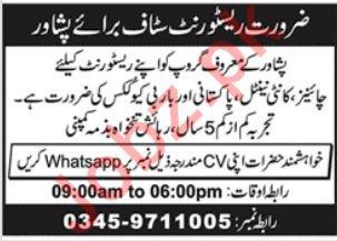 Restauranrt Staff Jobs in Peshawar