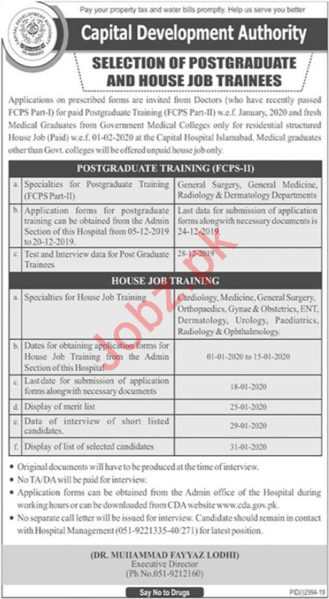 Medical Jobs in Capital Development Authority CDA
