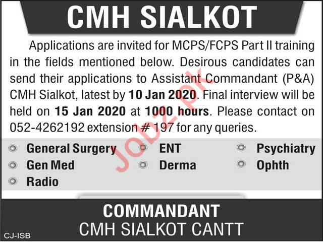 CMH Sialkot Jobs 2020 Medical Officer & Medical Specialist