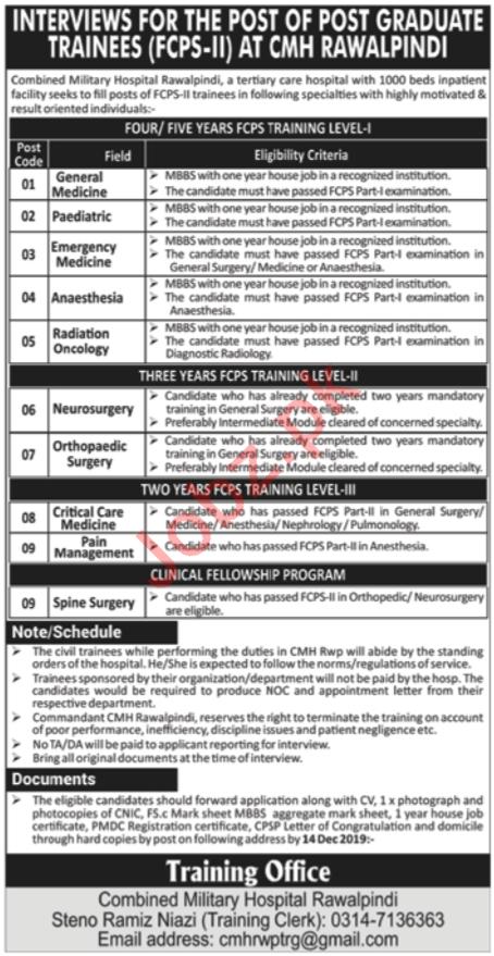 Combined Military Hospital CMH Rawalpindi Jobs 2019