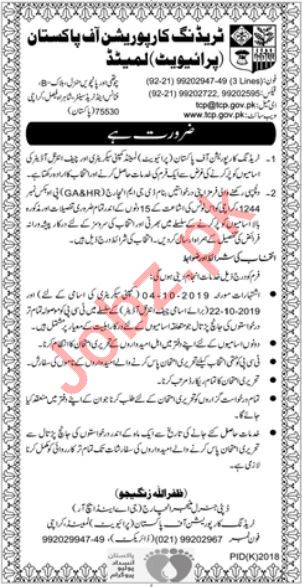 Trading Corporation of Pakistan Limited Jobs 2019