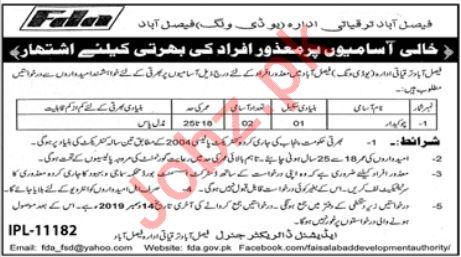 Faisalabad Development Authority FDA Jobs 2019