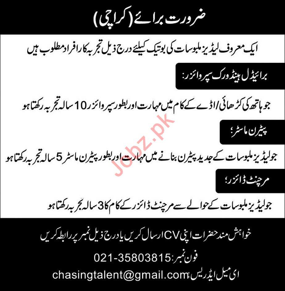 Chasing Talented Pvt Ltd Jobs 2019 In Karachi