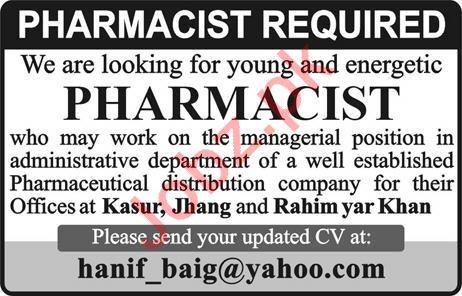 Pharmacists Jobs 2019 in Kasur, Jhang & Rahim Yar Khan