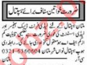 Hospital Staff Jobs 2019 in Multan
