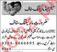 Cargo Company Jobs For Marketing Staff in Lahore