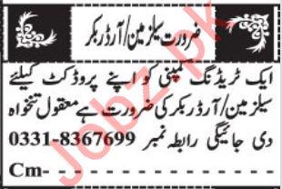 Salesman & Order Booker Jobs 2019 in Quetta