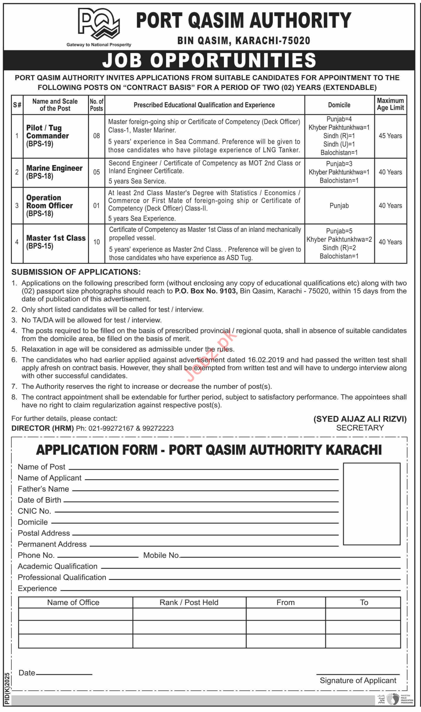 Port Qasim Authority PQA Karachi Jobs 2019 for Tug Commander