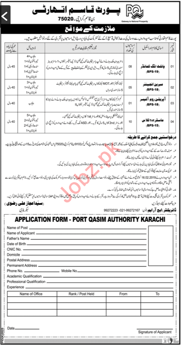 Port Qasim Authority PQA Management Jobs 2020