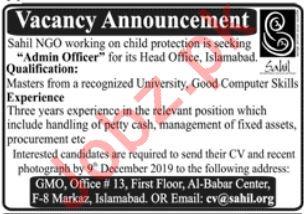 Sahil NGO Admin Officer Jobs 2020