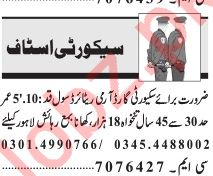 Security Guard Job in Lahore