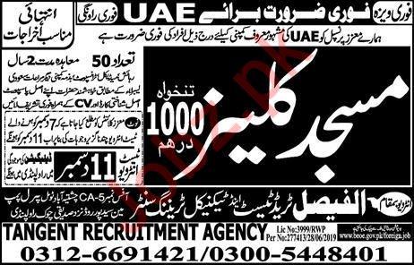 Free Download __LINK__ Software Jam Digital Masjidl 361603_1