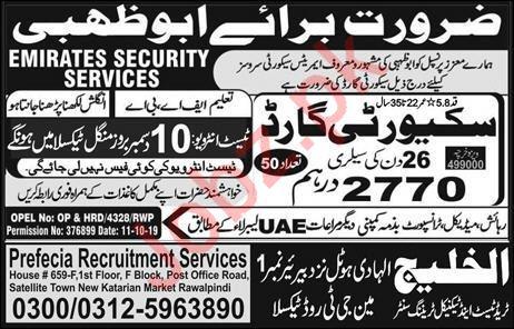 Security Guard Jobs in Abu Dhabi