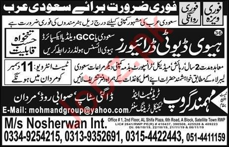 HTV Driver Job in Saudi Arabia