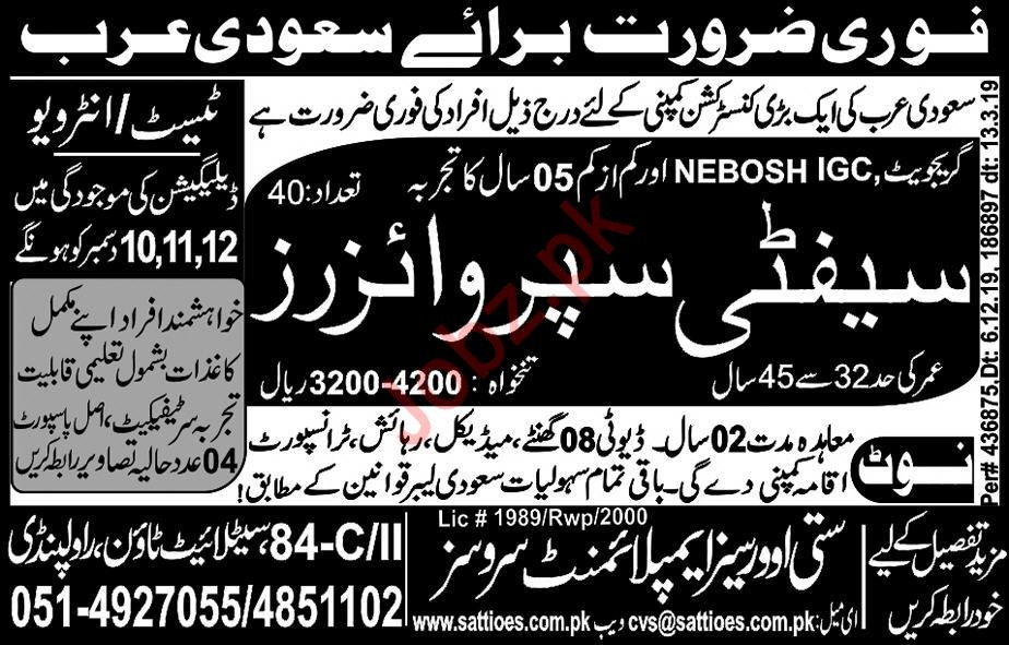 Safety Supervisor Jobs in Saudi Arabia