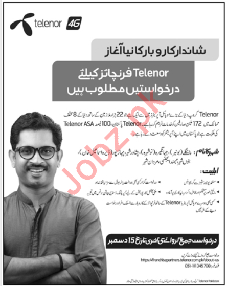 Telenor Frenchise Distributor Jobs 2019