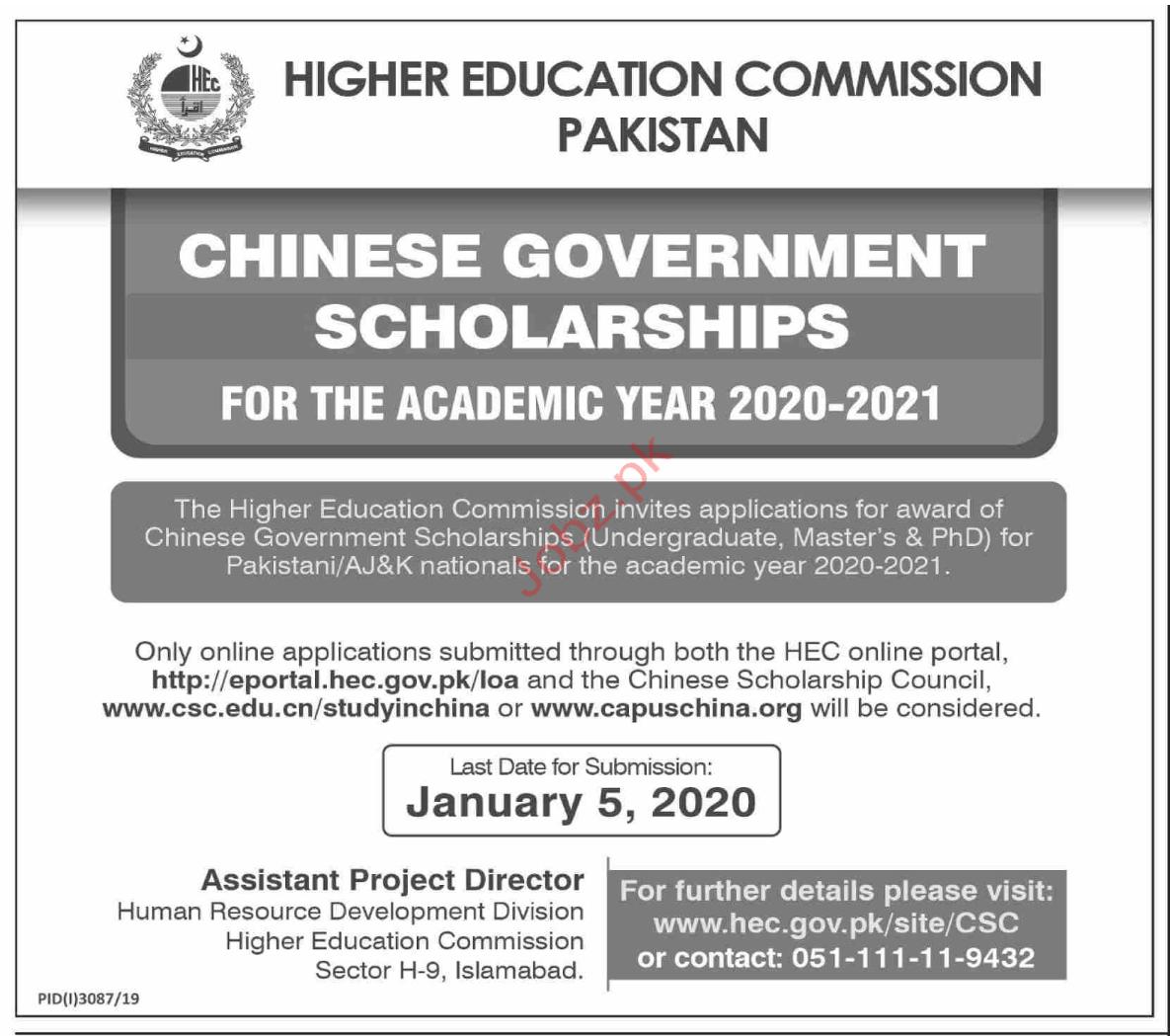 HEC Chinese Govt Scholarships 2020-21