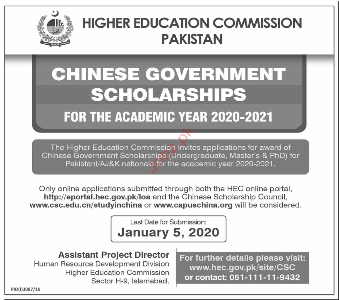 Higher Education Commission HEC CEO Jobs 2020