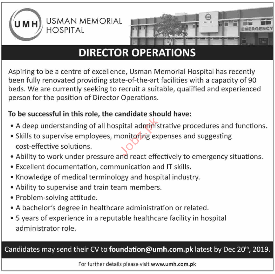 Usman Memorial Hospital UMH Karachi Jobs 2020