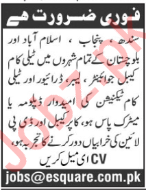 Cable Jointer Labor Driver Jobs in Islamabad