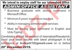 Office Assistant Job in Islamabad