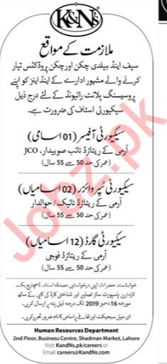 K&Ns Security Officer Security Supervisor Jobs in Lahore