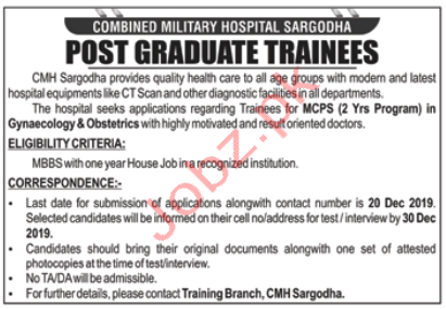 Combined Military Hospital CMH Sargodha PG Training 2020