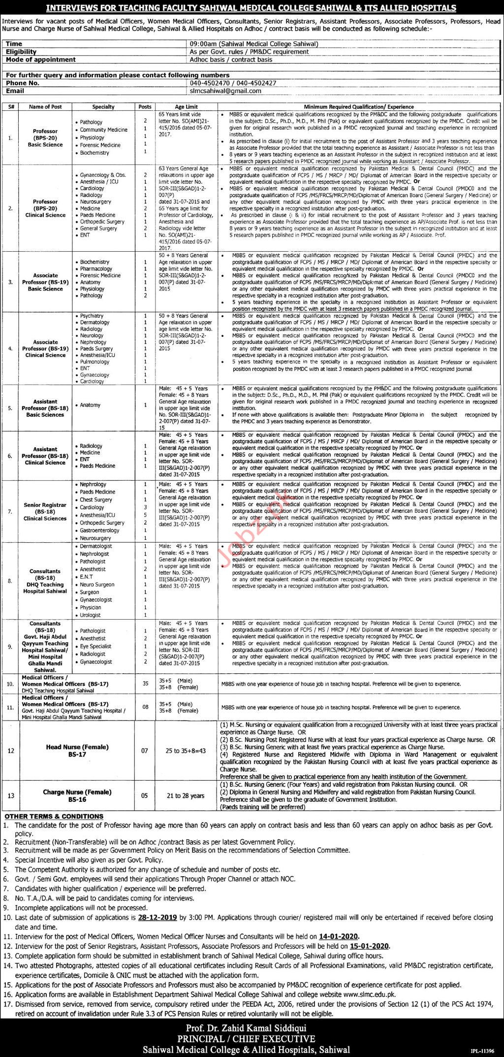 Sahiwal Medical College & Allied Hospitals Interviews 2020