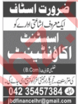 Assistant Accountant Job in Lahore
