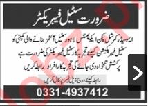 Steel Faburicator Job in Lahore