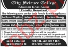 City Science College Jobs in Lahore